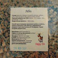 Лобио Happy Elk 80гр