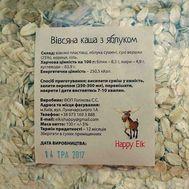 Овсяная каша с яблоком Happy Elk 100гр