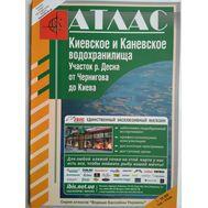 Атлас Киевское и Каневское Водохранилища