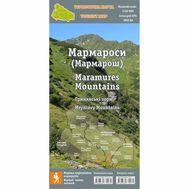 Карта туристическая Мармаросы ламинированная