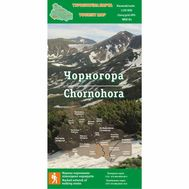 Карта ламинированная туристическая УКРПОЛ Чорногора