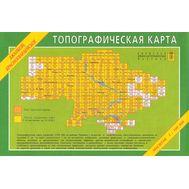 """Карта топ2 """"Джанкой-Красногв"""" 1км"""
