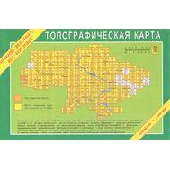 """Карта топ1 """"Нижн.ябл-Вел.березный"""" 1км"""