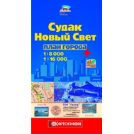 Карта Крым Судак. Новый Свет. План города.