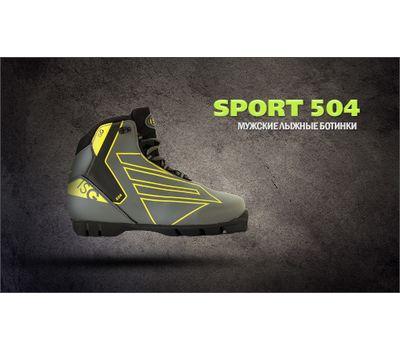 Ботинки SPORT 504 Men