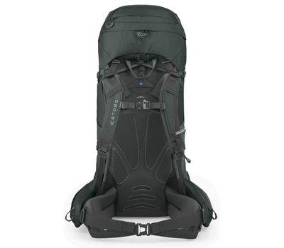 Рюкзак Xenith 75 LG