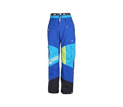 Горнолыжные брюки Tenson Railing