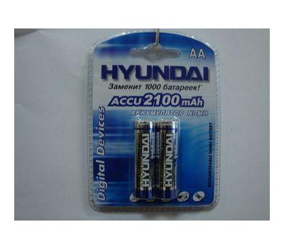 Батарейки аккумуляторы 2100