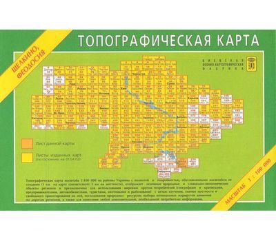 """Карта топ2 """"Щелкино-Феодосия"""" 1км"""