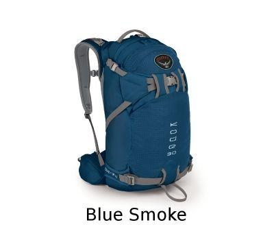 Рюкзак Kode 30 LG