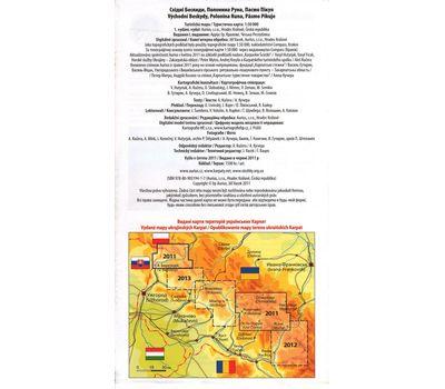 """Карта """"Ужанський Національний природний парк"""""""